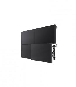 SMS Multi Display Wall Plus